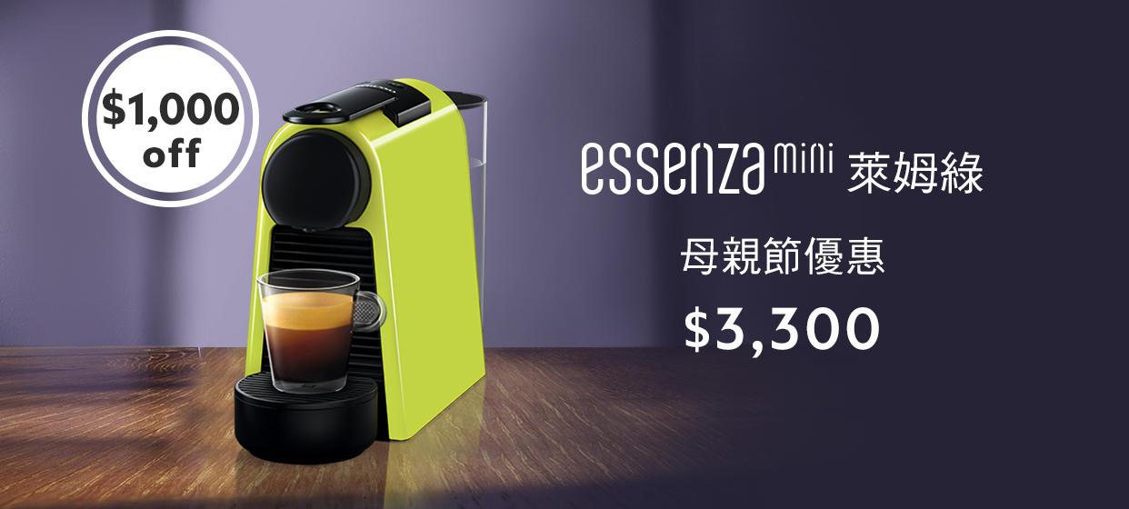 NESPRESSO膠囊咖啡機官方旗艦店