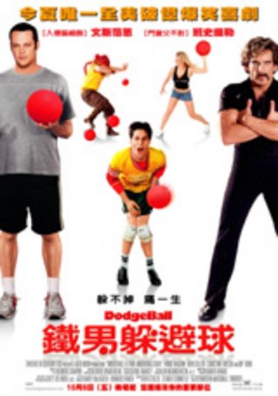 [MEGA][20部]賭聖2:街頭賭聖-The.Saint.of.Gamblers.1995