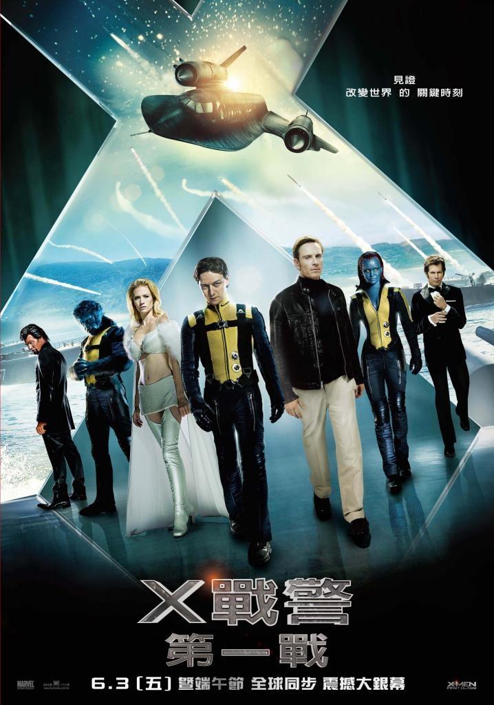 電影_2011_X-Men:FirstClass_X戰警:第一戰