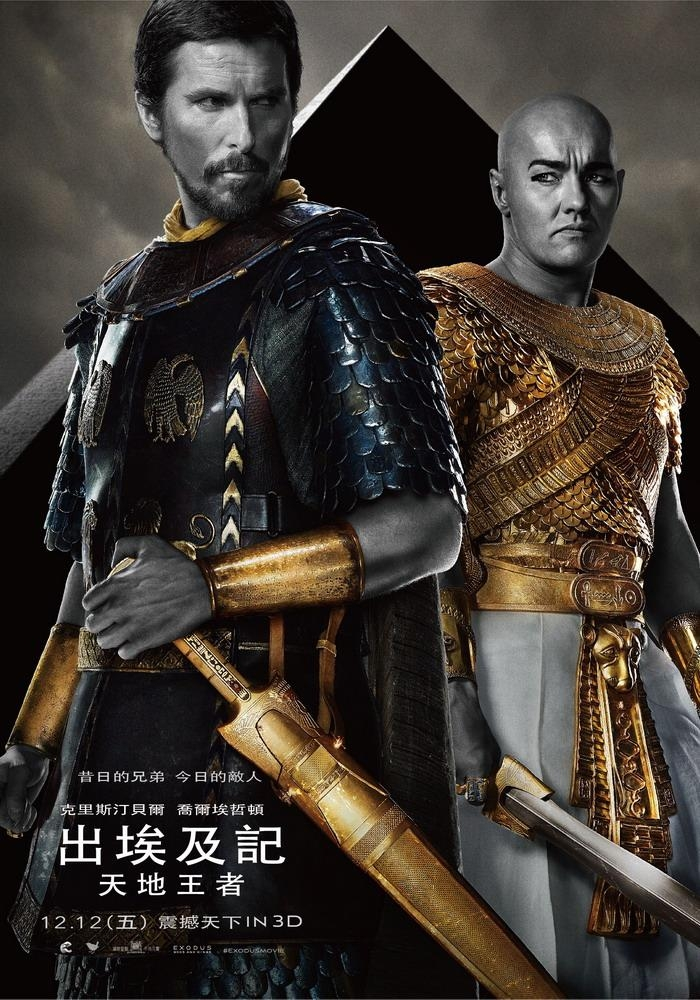 出埃及記:天地王者Exodus: Gods and Kings - Yahoo奇摩電影