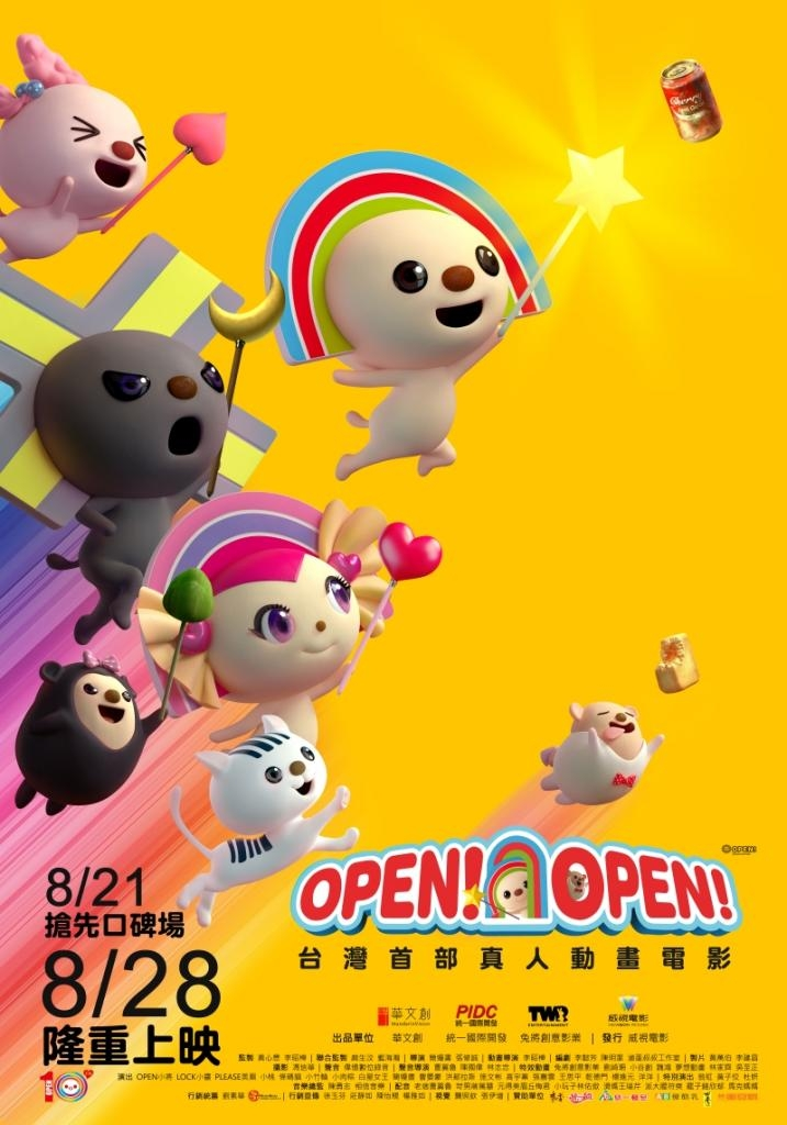 【奇幻】【台灣真人動畫】OPEN!OPEN!線上完整看
