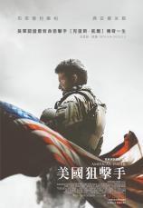 美國狙擊手 影評