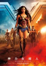 神力女超人 Wonder Woman