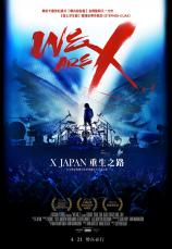 WE ARE X:X JAPAN重生之路 WE ARE X