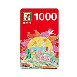 7-11 商品卡$1000