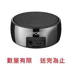 【贈品】OPPO R17 Pro 專屬大禮包