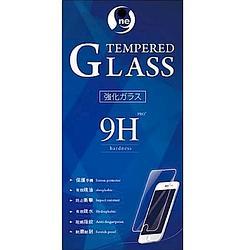 iphone xs max專用鋼化玻璃貼