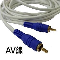 AV線 1.5米
