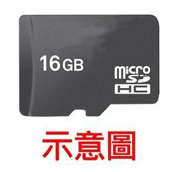 16GB記憶卡(不挑款)