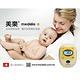 medela美樂 新世代Freestyle電動吸乳器(自由機) product thumbnail 5