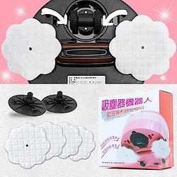 贈品 Vbot i6蛋糕機動感乾濕兩用擦地組