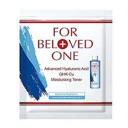 (贈品) 寵愛之名 多分子玻尿酸藍銅保濕化妝水 2ML