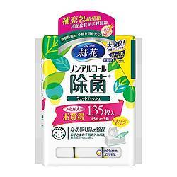 (贈品)絲花無酒精濕巾補充包(45片*3包/組)