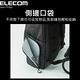 ELECOM 高機能大容量後背包-黑 product thumbnail 7