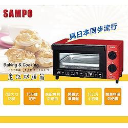 SAMPO聲寶 10L多功能魔法烘焙烤箱 KZ-SA10