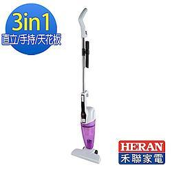 禾聯 直立式吸塵器 22E1-HVC
