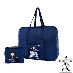 PORTER - 摺疊旅行袋 - 藍