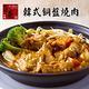 貞榮小館‧韓式銅盤燒肉(280g/包,共三包) product thumbnail 2