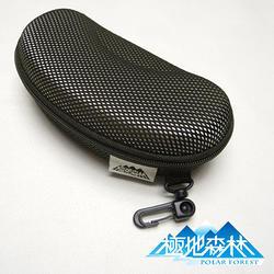 加購【極地森林】銀黑色硬式眼鏡盒