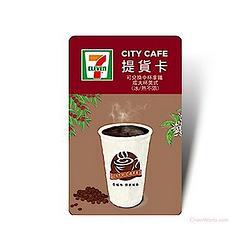 贈品-7-11咖啡卡