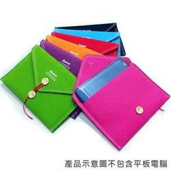 7寸平板專用 毛氈信封包(馬卡龍色系)