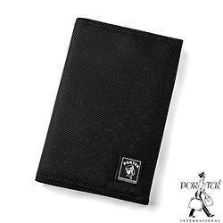 [加價購]PORTER - 尼龍護照套-黑色