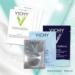 Vichy原廠體驗包 (市值約$200)