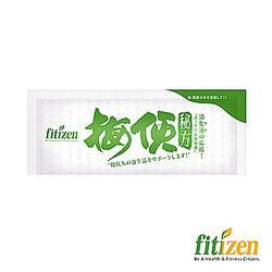 [贈品]fitizen 梅便秘方1包(25ml)