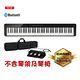 CASIO卡西歐原廠直營Privia數位鋼琴PX-S1000含琴袋.三踏板 product thumbnail 2