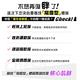 Wonder Core Smart 全能輕巧健身機「愛戀粉」三件組(含拉力繩+運動墊-粉) product thumbnail 7