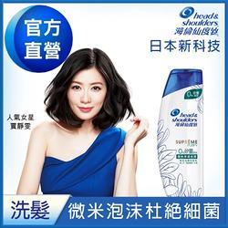 海倫仙度絲 微米淨透水潤0%矽靈洗髮乳200ml
