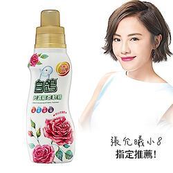 (加購)白鴿 超濃縮柔軟精 甜心玫瑰香-550g