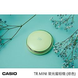 CASIO TR-MINI 單機 綠色