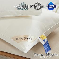 (加購品)-東妮寢飾 英威達可水洗防蹣抗菌七孔枕