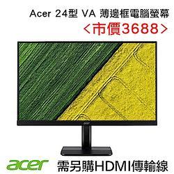 Acer KA241Y 24型VA薄邊框電腦螢幕