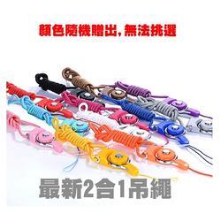 2合1掛頸吊飾(顏色隨機出貨)