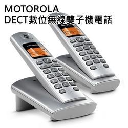 MOTOROLA 雙子機無線電話(市值$2990)