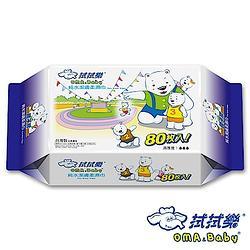 超純水親子熊潔膚柔膚巾運動會80抽x36包/箱