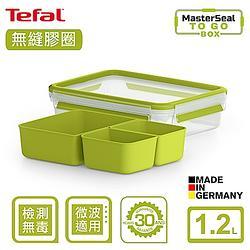 Tefal德國EMSAPP保鮮點心盒1.2L