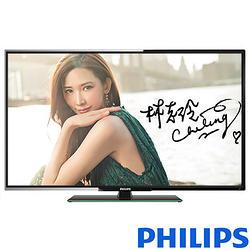 Philips飛利浦 55PFH5250 55吋 淨藍光 液晶顯示器+視訊盒