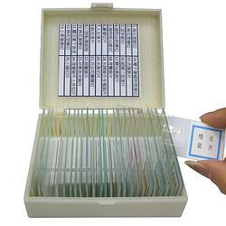 25片裝生物細胞切片標本組(含收納盒)