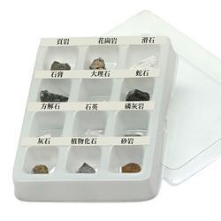 12件裝-迷你礦石標本組