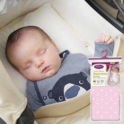 ClevaMama 護頭型推車枕+枕套(粉色)