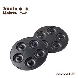 Smile Baker 專用甜甜圈烤盤