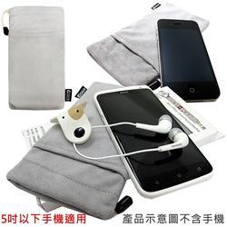 超細纖維手機布袋(布套)及酷狗整線夾-灰