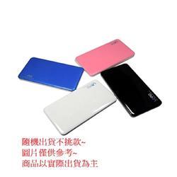 5200行動電源(含USB充電線)(不挑色)