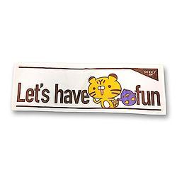 阿虎運動毛巾