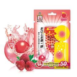 (加價購)森下仁丹魔酷雙晶球-果香覆盆莓(1盒)