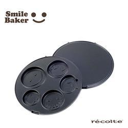 Smile Baker 專用微笑烤盤