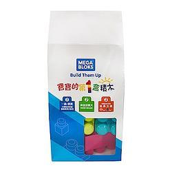 (贈品) MEGA BLOKS 費雪美高20片輕量包(1-5Y+)